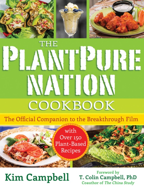 the plant pure nation cookbook giveaway